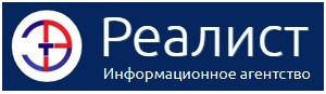 """""""В 2019 году Никитин продолжит зачистку политического поля в Нижегородской области: мнение&quot"""