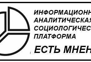 """Мониторинговый социологический опрос «Рейтинг политических партий"""" 12 февраля 2019 г."""