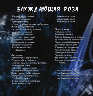 BOOKLET-10.png