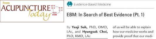 EBM2.jpg