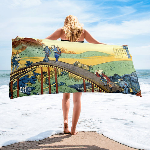 The Bridge Beach Towel