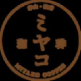 ミヤコ珈琲店.logo丸.png