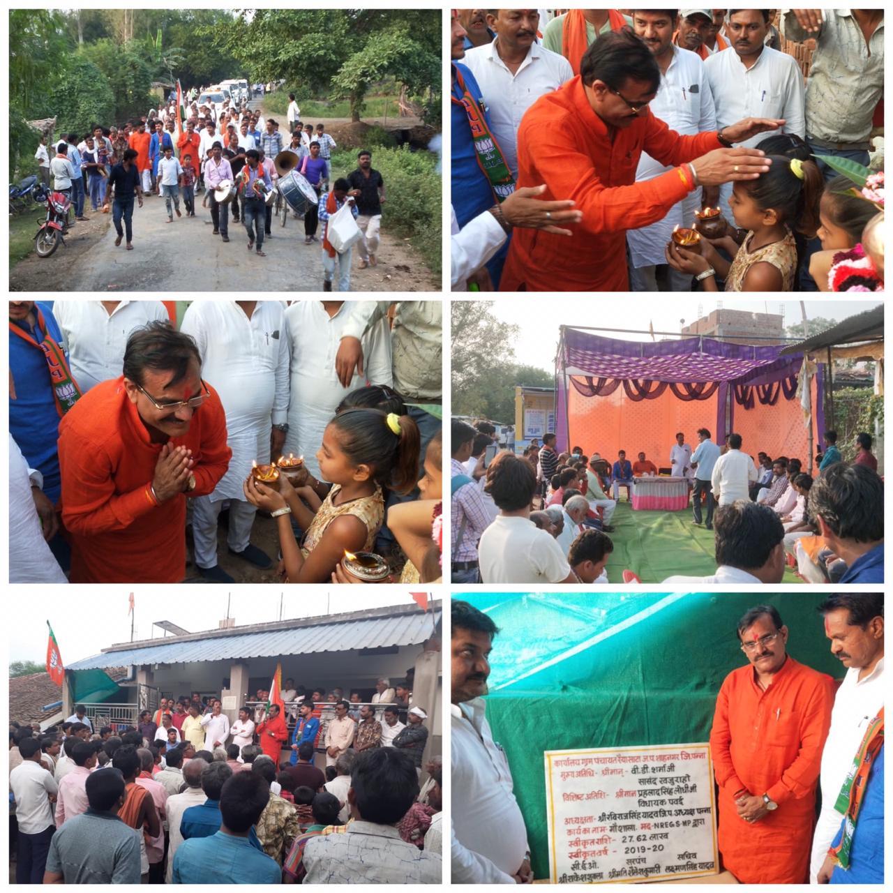 Gandhi Sankalp Yatra_ Day-11