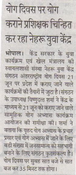 Bhopal-2
