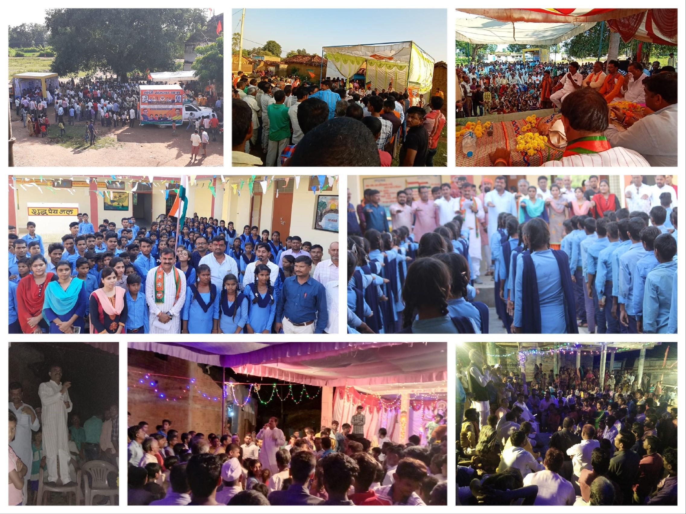 Gandhi Sankalp Yatra_ Day-4