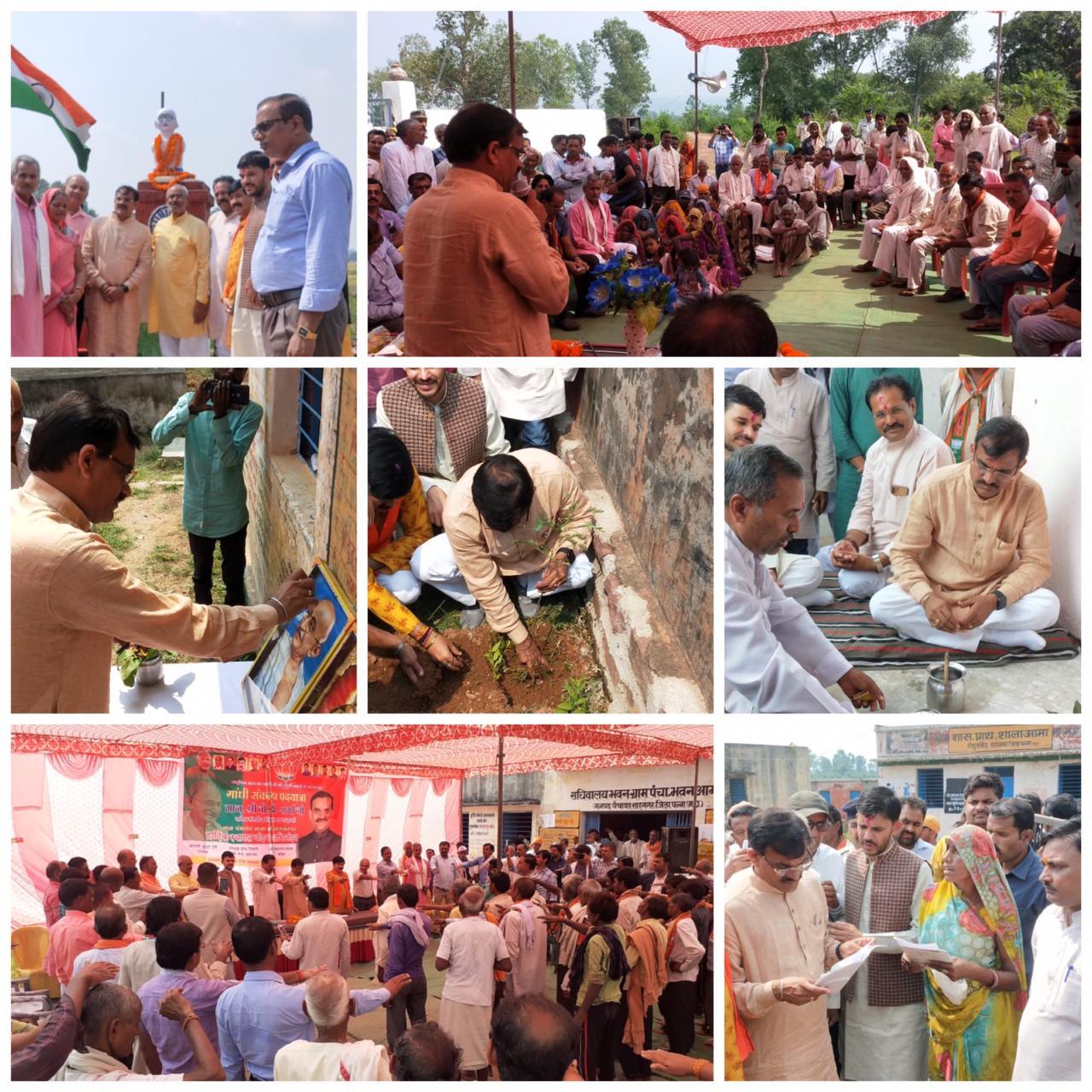 Gandhi Sankalp Yatra_ Day-12