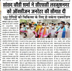 Chatarpur-2-01.06.2021