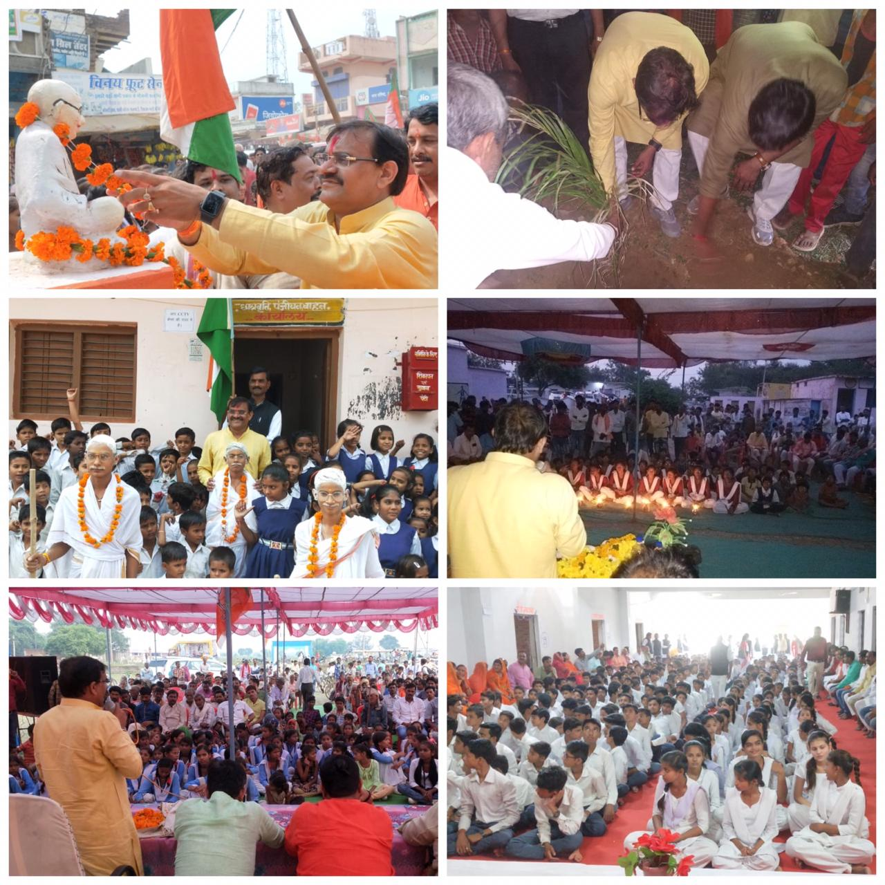 Gandhi Sankalp Yatra_ Day-13
