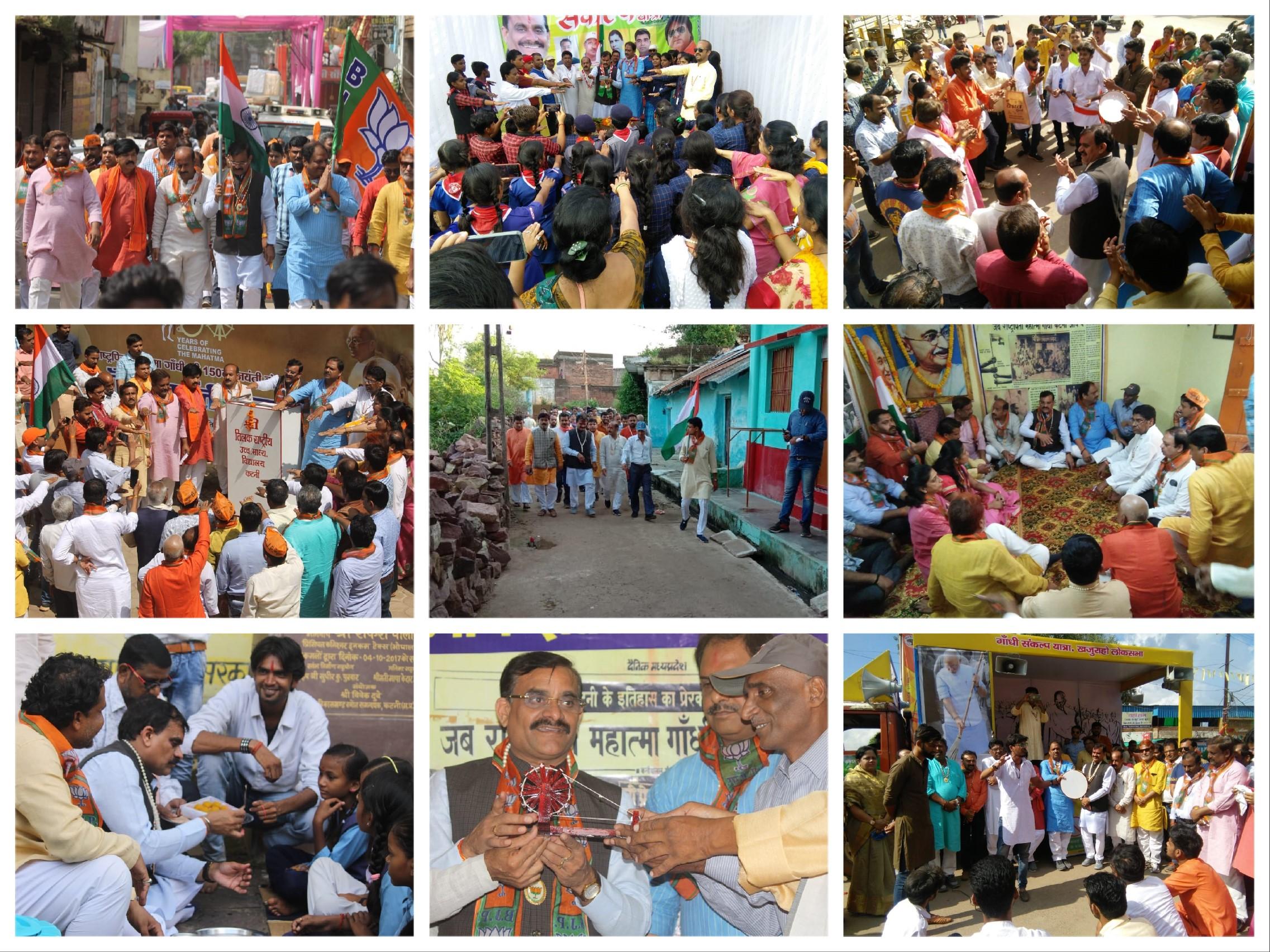 Gandhi Sankalp Yatra_ Day-2