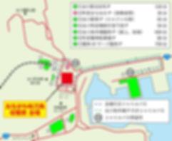 秋刀魚駐車場2019.jpg