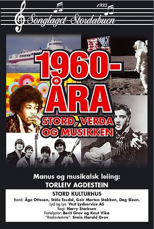 1960-åra - Plakat.jpg