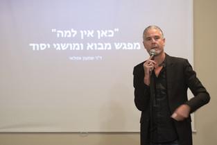"ד""ר שמעון אזולאי"