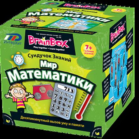 Развивающая игра BRAINBOX Мир математики