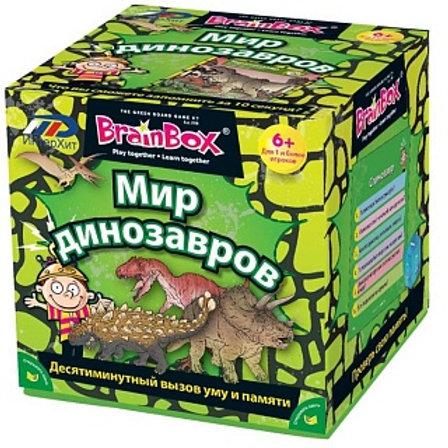 Развивающая игра BRAINBOX Мир динозавров