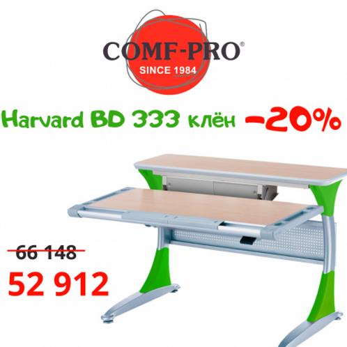 Стол эргономичный HARVARD BD333