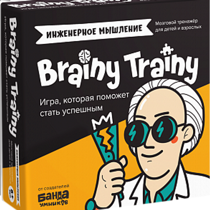 Игра-головоломка BRAINY TRAINY Инженерное мышление