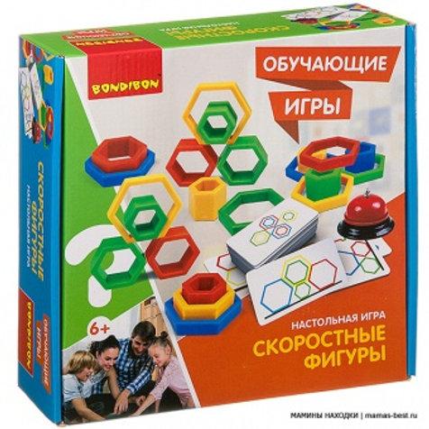 Настольная игра «СКОРОСТНЫЕ ФИГУРЫ»