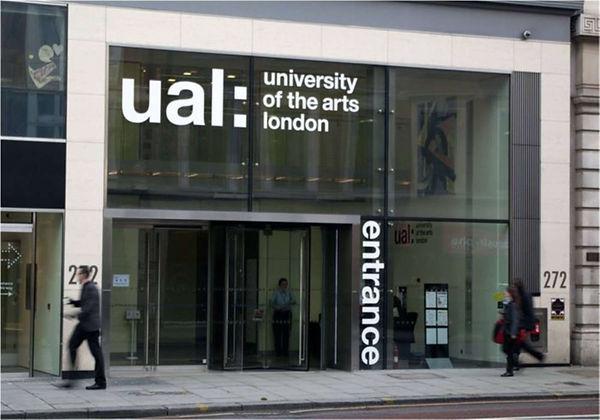 Лондонский Университет Искусств