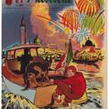 """Poursuivant le voyage par l'Italie, """"La Tache de feu"""" trouve son aboutissement à Venise, lors des fêtes du """"Redentore""""."""