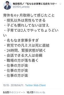 img_tweet.jpg