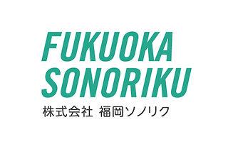 3_fukuoka.jpg
