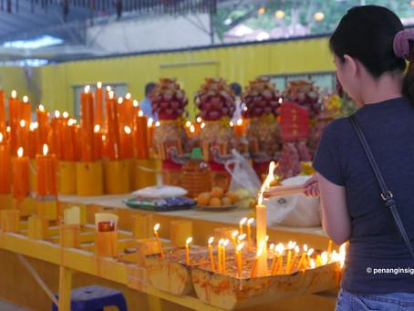 Kew Ong Yah Festival