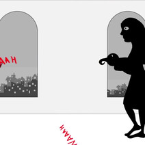Rumpelstiltskin Animation - Dark Fairy T