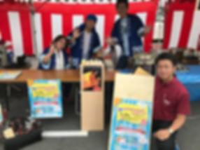 One Link フェスタ2018.9(4).jpg