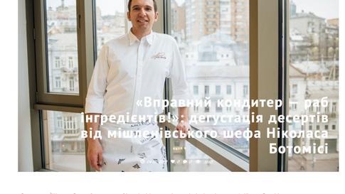 Ukrainian magazine
