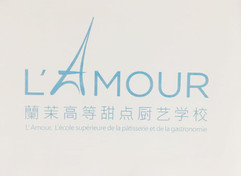 logo lamour china.jpg