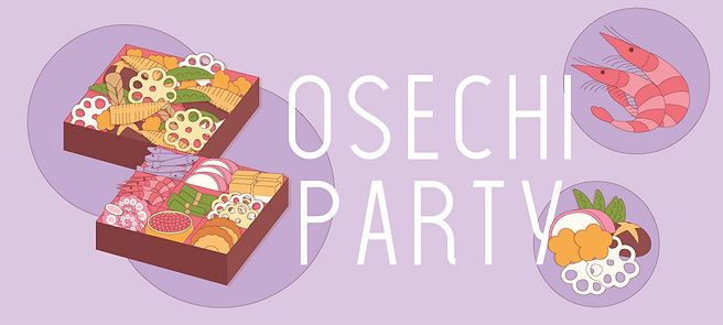 Osechi-party.png