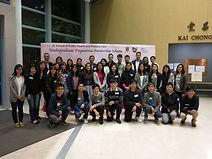 SPHPC-Undergraduate-mentorship
