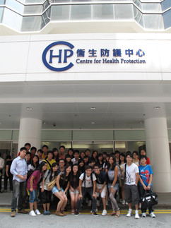 Visit to Centre for Health Protection
