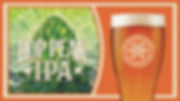 Nicolo's Pizza Serves Breckenridge Brewing Hop Peak IPA