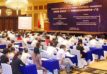 GFDVC symposium.jpg
