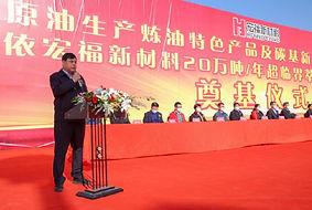 Hungfu Chairman.jpg
