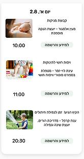 Screen Shot 2020-07-28 at 23.02.16.png
