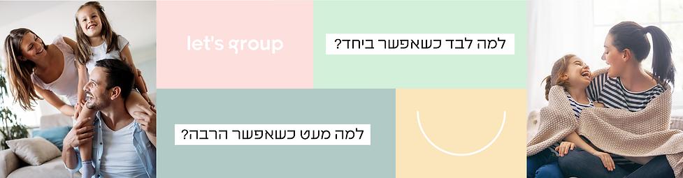 grouphug1-01.png