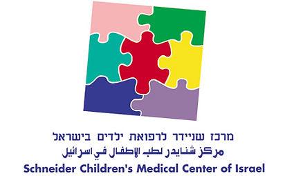 לוגו בית החולים שניידר.jpg