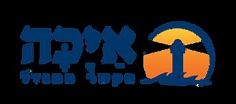 לוגו אייכה.png