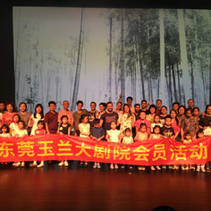 Workshop in China