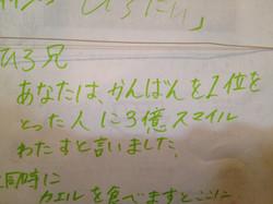 IMG_0299.JPG