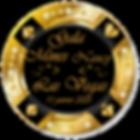 Logo Gala.png