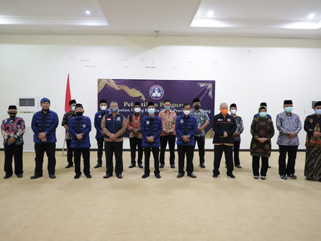 Kepengurusan PUB Lampung Masa Bakti 2021-2026 Resmi Dilantik