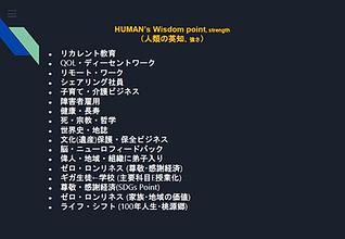 Wix 0701参加者様説明P9.png
