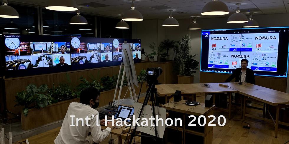 【2019.9-2020.11】国際ハッカソン2020開催!