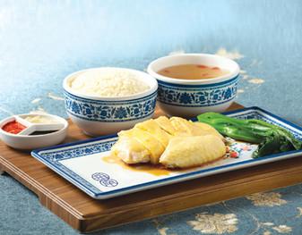 招牌海南雞飯