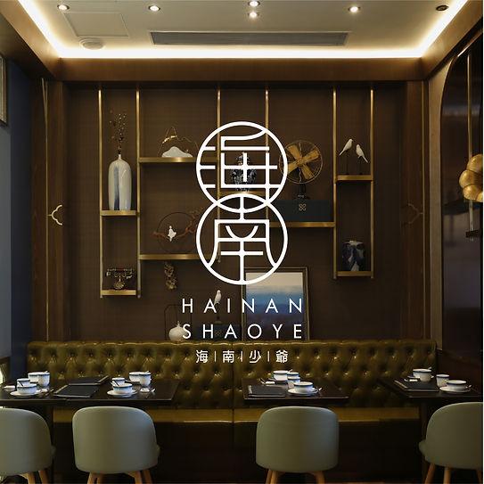 HNSY Website Image 2019.jpg