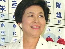 Hommage à Takako Doi