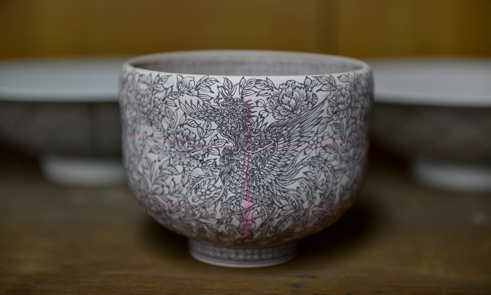 鳳凰更紗紋抹茶碗